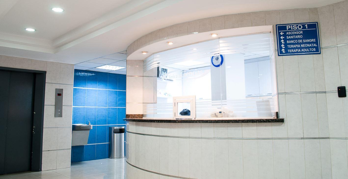 Health Care Facility Reception Area